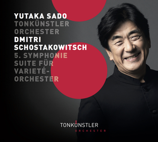 Tk_cd_cover_schostakowitsch