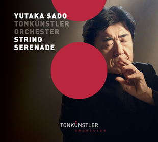 Tk_cd_cover_stringserenade_171219